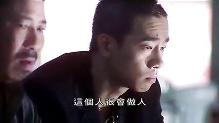 【经典犯罪】古惑仔全集6胜者为王 全集