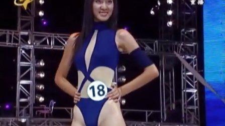 2005金威国际超模大赛