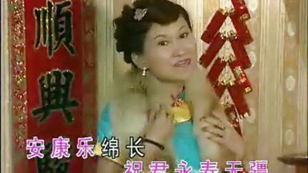 新年粤语歌曲11