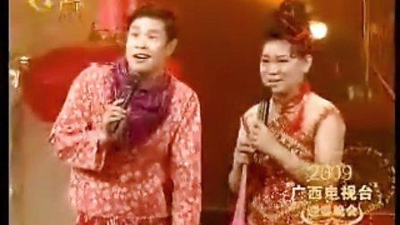 小沈阳《二人转》2009广西春晚