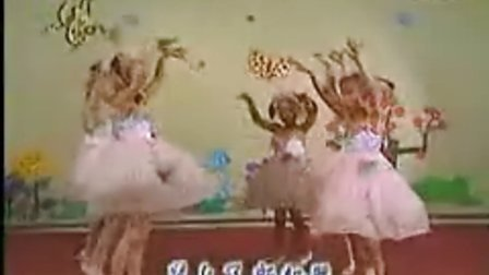 幼儿舞蹈小燕子.avi