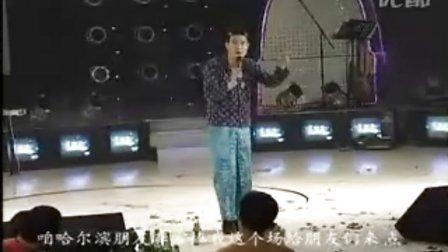 最新小沈阳经典回顾斯卡拉全集(高清)
