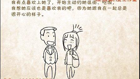 手绘线条淡彩动画 婚礼动画 爱情动画 爱情动画视频 电子沙画