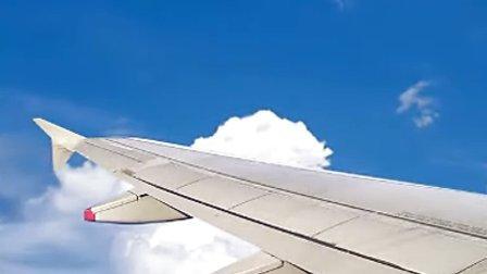 天津到大庆飞机