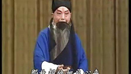 京剧《桑园会》谭富英张君秋 像谭元寿张萍