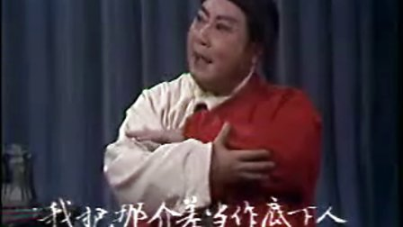 沪剧【杨乃武与小白菜-密室相会