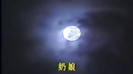 浴火鳳凰【潘迎紫版】10