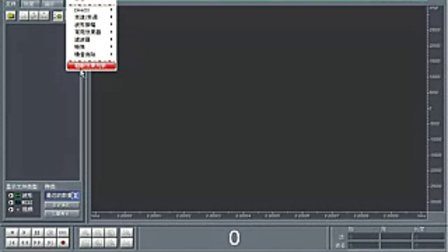 CoolEdit教程制作教程及视频下载教程酷音乐站图片