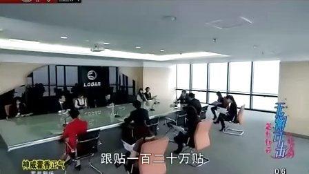 美女如云 06 何润东,赵柯,田亮,郑希怡,胡兵相关的图片