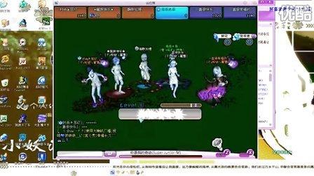 炫舞自由演奏模式谱子