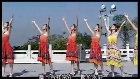 视频 江门/(25) 2008侨乡丽人风采大赛外景特辑心系七子濠江(上)[江门电视台...