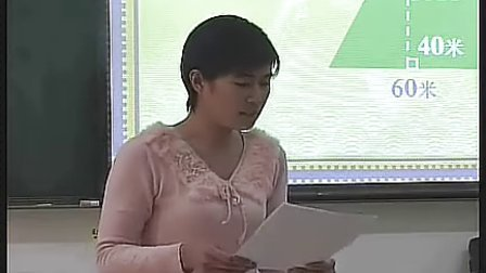 视频-小学名师网络课堂的频道-优酷视频
