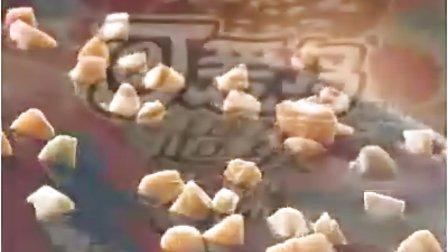 林俊杰-09和路雪可爱多广告