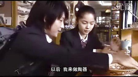 日韩电影《初雪之恋》李俊基 宫崎葵塩相关的图片