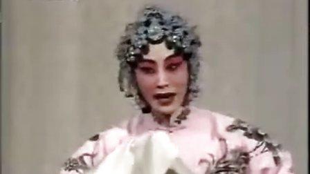 京剧;春闺梦:一霎时顿觉得身躯寒冷(98年)张