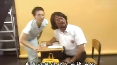 美味天王[粤语]12