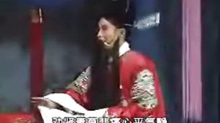 曲剧《薛连登赶考》8.wmv