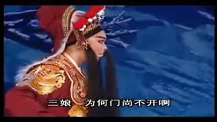 潮剧-小梅花版白兔记(下)之磨房会