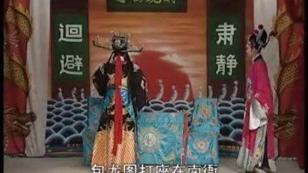 越剧:秦香莲(下)