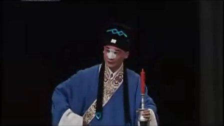 京剧《活捉三郎》黄宇琳 陈清河