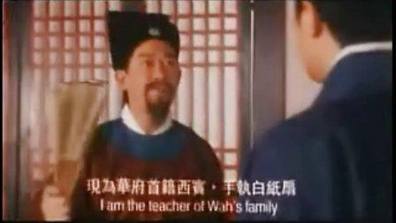 湖南花鼓戏-播单-优酷视频v视频黑视频羊图片