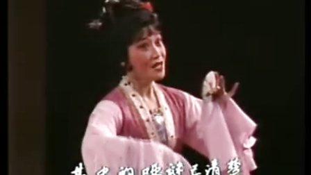 越剧:野山菊(中)