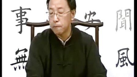田蕴章书法讲座07