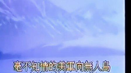 太平洋战史(6)