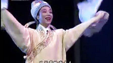 越剧《何文秀》3-1