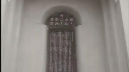 中国抗日战争纪实05