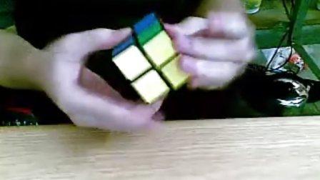 视频二阶魔方教程一步一步图解