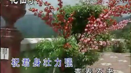 新年粤语歌曲10