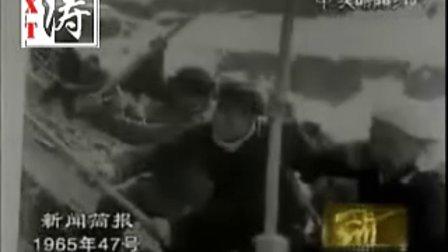 新闻简报 1964年第47号 大寨式农业典型展览开幕