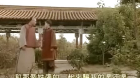 《南龙北凤》第19集