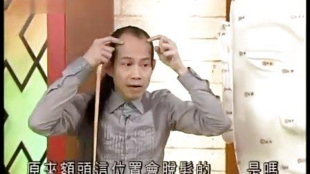 峰生水起精读班-面相篇-02