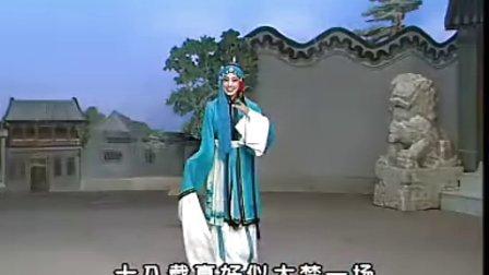 晋剧《算粮》(王宝钏离寒窖)杨丽丽