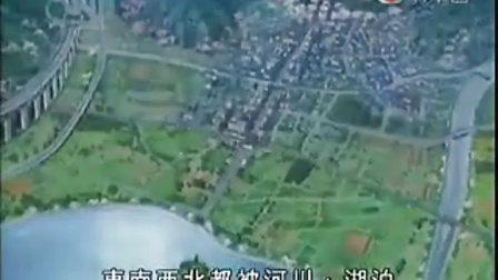 TVB 阴阳大战记 第一集 【粤语】