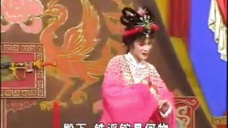 潮剧《陆文龙归宋》(全集高清晰版)18