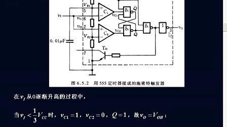 数字电子技术 - 专辑