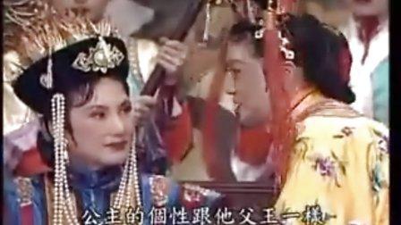 薛平贵与王宝钏04