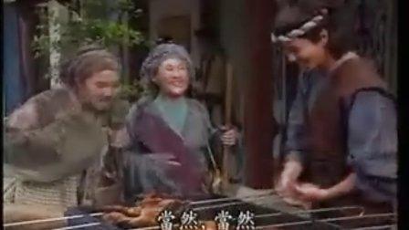 薛平贵与王宝钏16