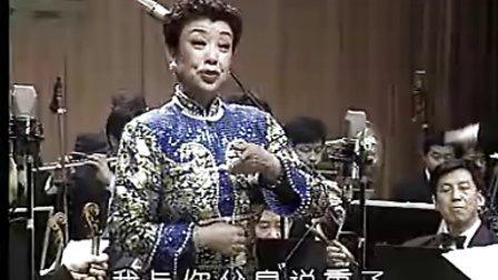 晋剧晚会之王爱爱从艺50年演唱会上