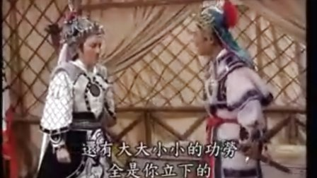 薛平贵与王宝钏07