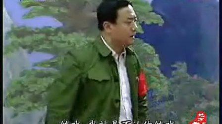评剧《新凤霞》05