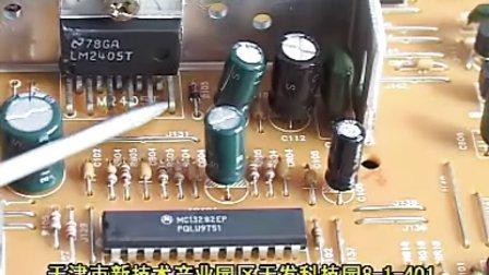 crt电脑显示器维修