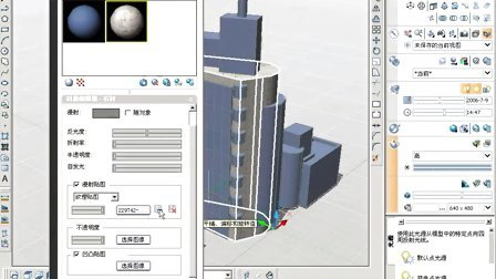 安拓者室内设计网cad教程第六章三维界面设置之工具辅助应用二