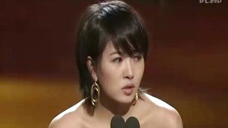 【我的名字叫金三顺】mbc颁奖短片