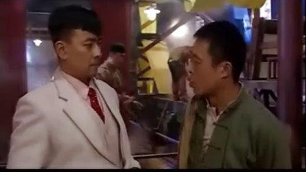 电视剧大染坊04
