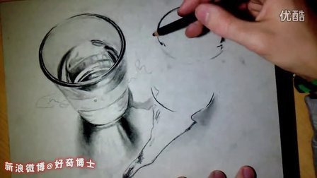 手绘3d玻璃杯