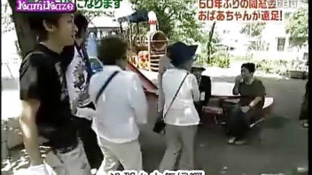 [第17期]まごまご嵐 050730 一日孫 (松大)